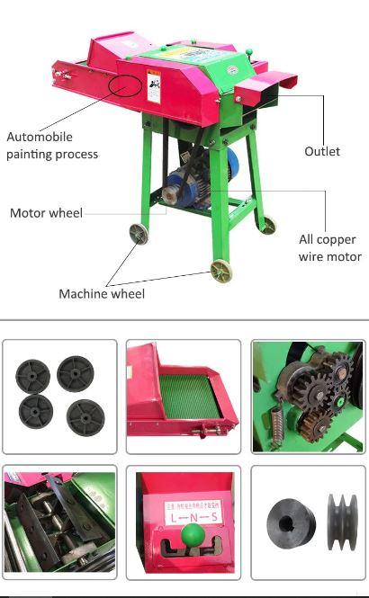 Chaff Cutter Machine (4)